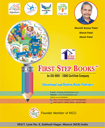 First Step Books